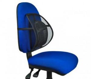 Respaldo lumbar ergonómico - Oferlandia.com