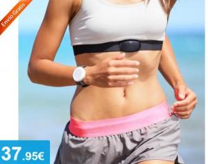 Monitor ritmo cardiaco - Oferlandia.com