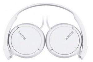 Auriculares Sony MDR-ZX110 - Oferlandia.com