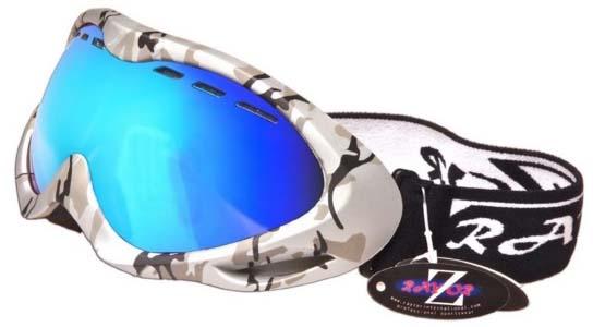Gafas Rayzor de esquí o snowboard - Oferlandia.com