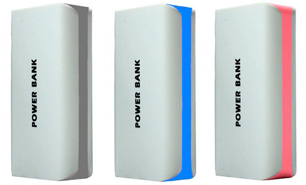 Power Bank 5200mAh + 2600mAh de regalo - Oferlandia.com